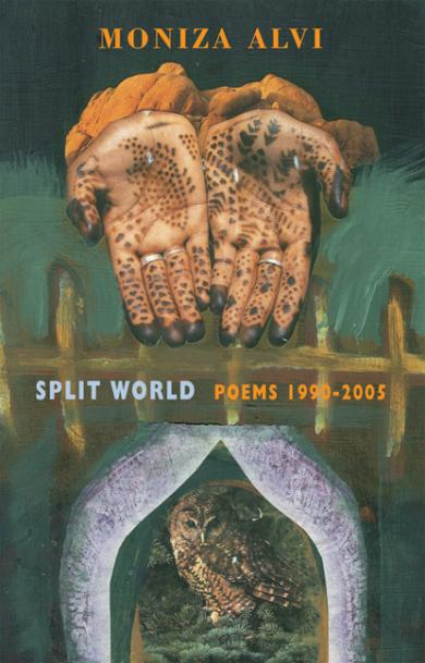 Split World