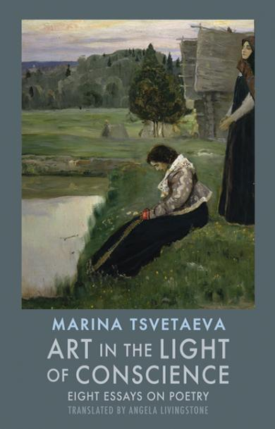 marina-tsvetaeva-art-in-the-light-of-conscience