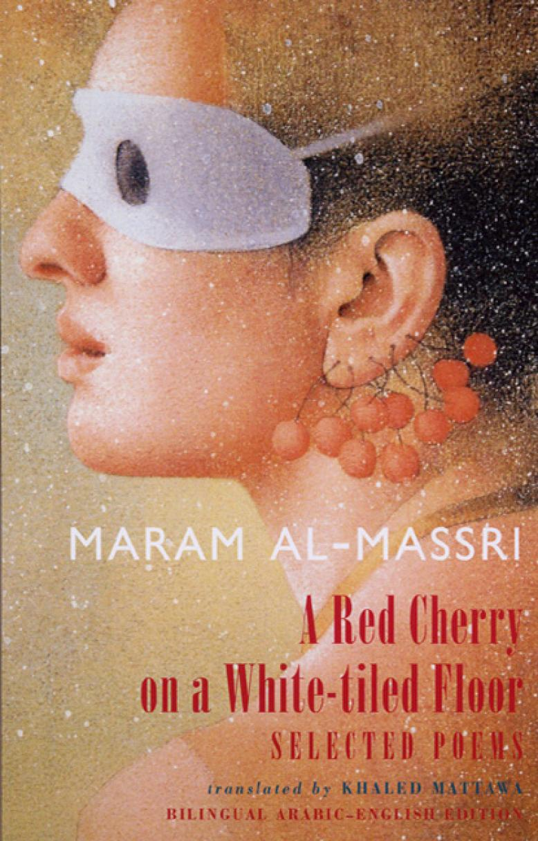 maram-al-massri-a-red-cherry