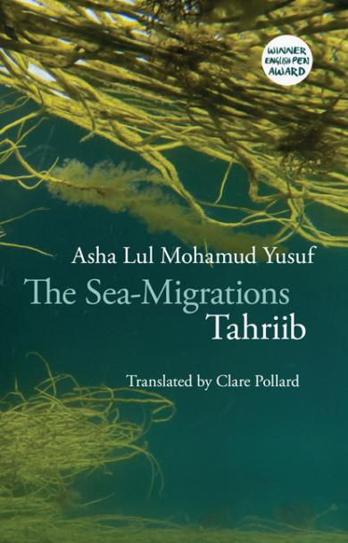 asha-lul-mohamud-yusuf-the-sea-migrations