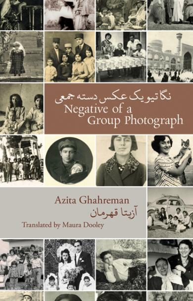 azita-ghahreman-negative-of-a-group-photograph