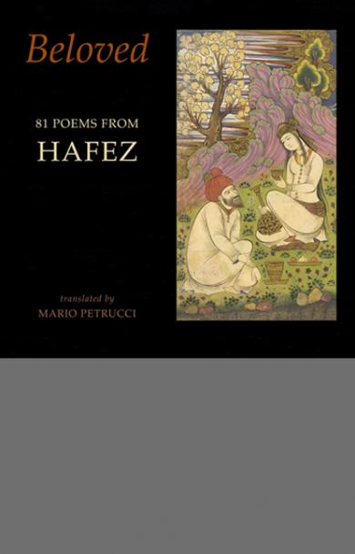 hafez-petrucci-beloved