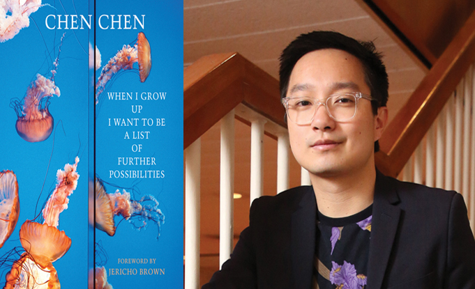 Chen Chen's debut collection: reviews & recommendations